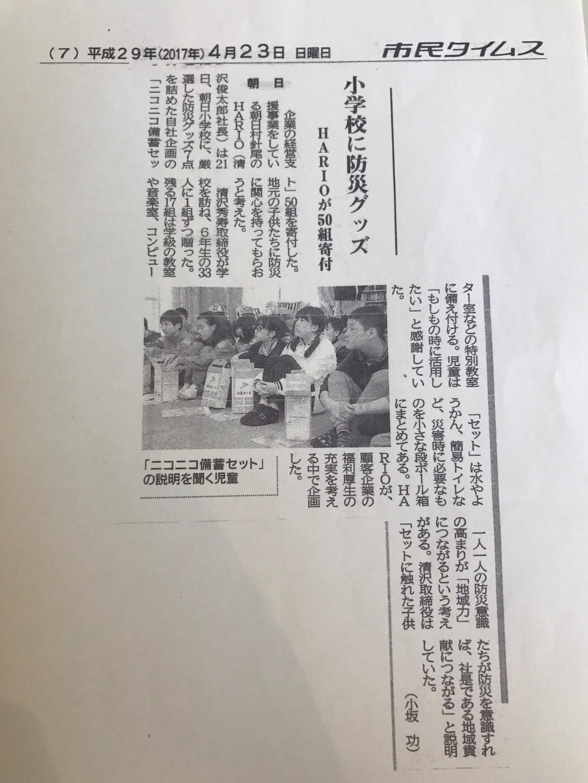 new_image_20170630